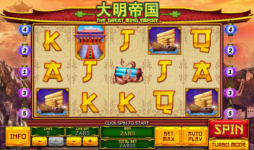 Empire Slot Game