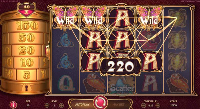 Turn Your Fortune Slot Game From NetEnt